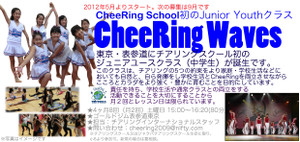 Cheeringwaves2012open2_4