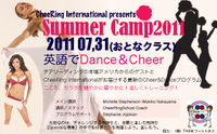 Summercamp20112