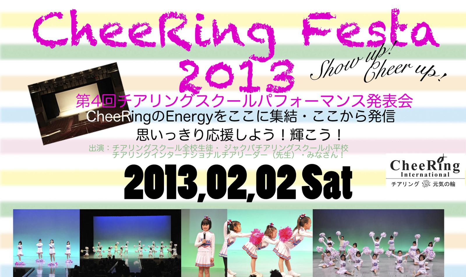 Festa2013web