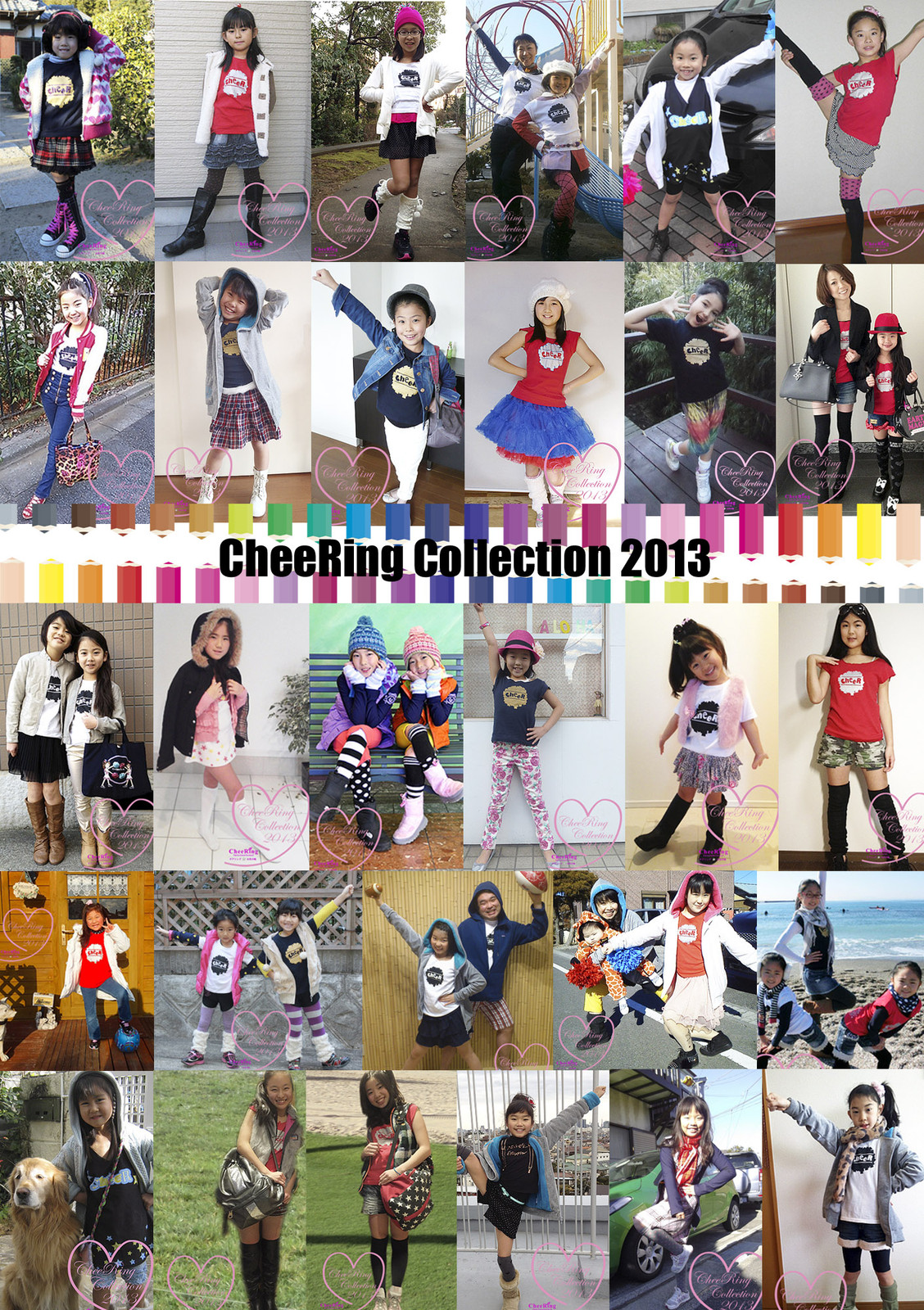 Collection2013all_web