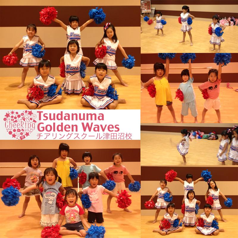 Tsudanuma2013